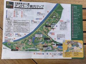 デンパーク 安城 地図