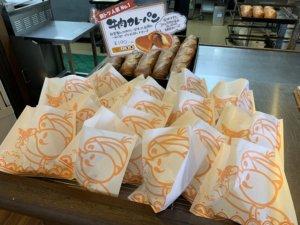 パンのかおり(刈谷市)