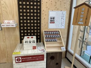餃子 雪松 刈谷市 オープン
